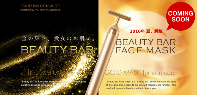 Beautybar Mask